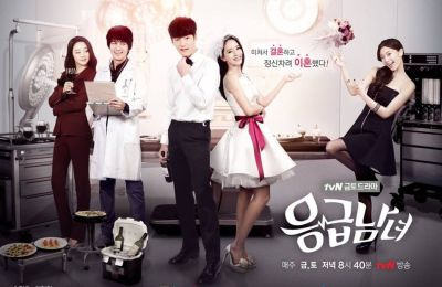 Poster drama Emergency Couple