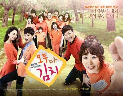 Poster drama Everything Kimchi