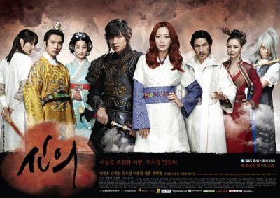 Poster drama Faith