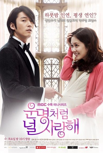 Poster drama Fated to Love You