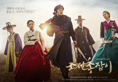 Poster drama Gunman in Joseon