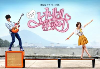Poster drama Heartstrings