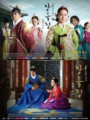 Poster drama Jang Ok-jung