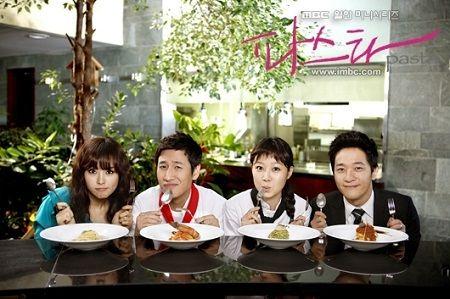 Poster drama Korea Pasta