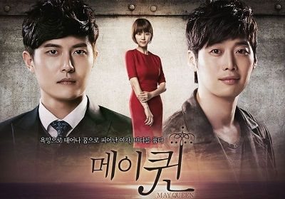 Poster drama May Queen