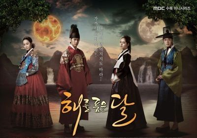 Poster drama Moon Embracing the Sun