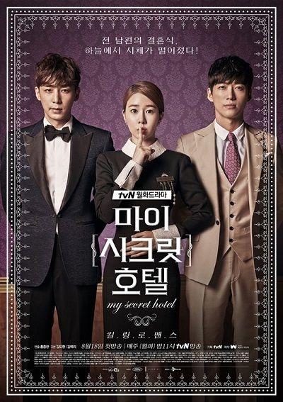 Poster drama My Secret Hotel