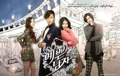 Poster drama Pretty Man