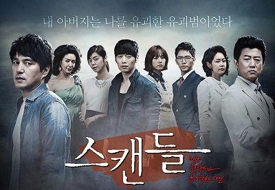 Poster drama Scandal