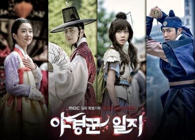 Poster drama The Night Watchman