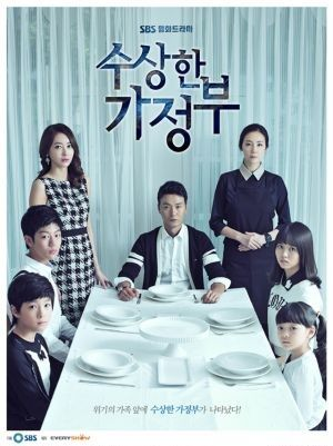 Poster drama The Suspicious Housekeeper