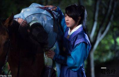 Akting Yonghwa dalam Three Musketeers