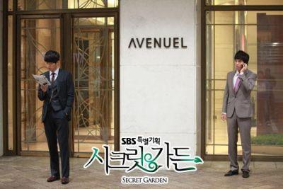Foto adegan drama Secret Garden 4