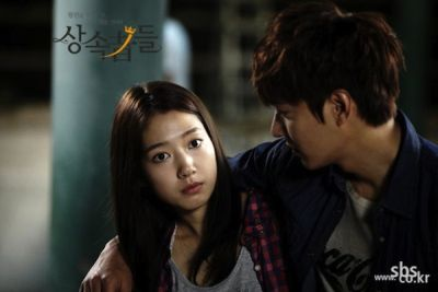 Foto adegan drama The Heirs 2