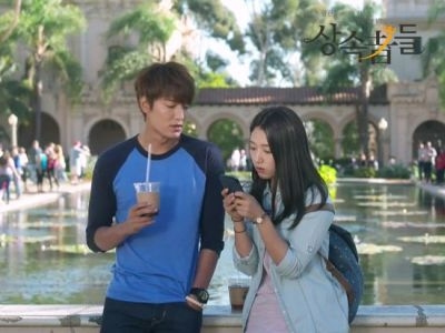 Foto adegan drama The Heirs 3