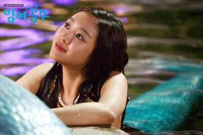 Foto Adegan Surplus Princess 3