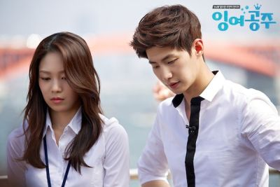 Foto Adegan Surplus Princess 4