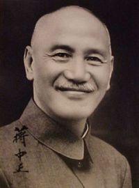 Foto Chiang Kai-shek
