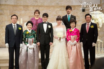 Foto Cunning Single Lady 1