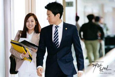 Foto drama A New Leaf 1