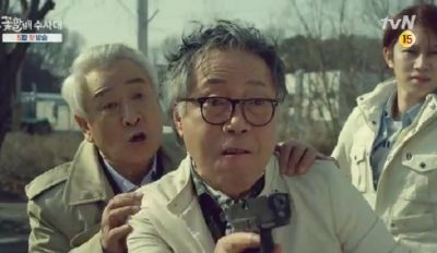 Foto Drama Grandpas Over Flowers Investigation Team 2