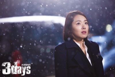 Foto drama Korea 3 Days 1