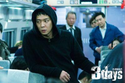 Foto drama Korea 3 Days 2