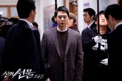 Foto drama Korea 3 Days 3