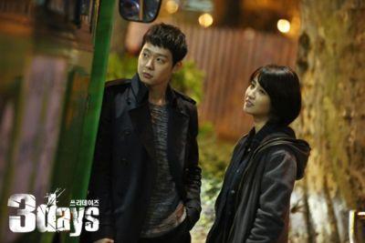 Foto drama Korea 3 Days 4