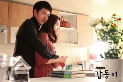 Foto Drama Korea Gap Dong 3