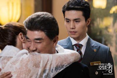 Foto drama Korea Hotel King 2