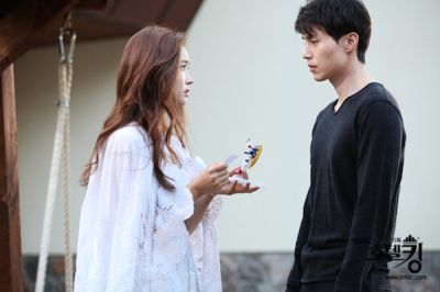 Foto drama Korea Hotel King 3