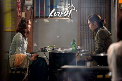 Foto Drama Korea Love Rain 2