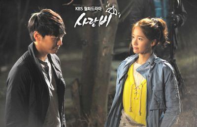 Foto Drama Korea Love Rain 4