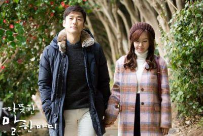 Foto drama One Warm Word 1