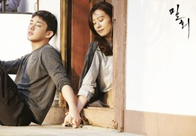 Foto drama Secret Love Affair 3
