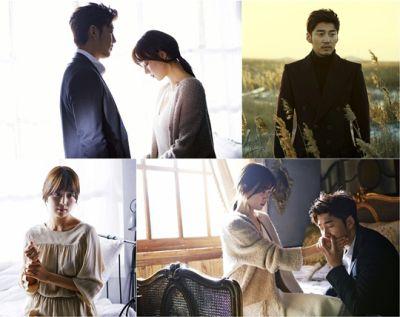 Foto drama The Full Sun 1