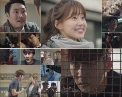 Foto drama The Full Sun 3