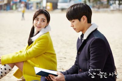 Foto drama Wonderful Days 2