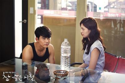 Foto drama Wonderful Days 3