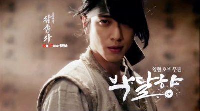 Foto Jung Yonghwa dalam Three Musketeers 3