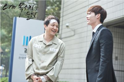 Foto syuting drama I Can Hear Your Voice 2