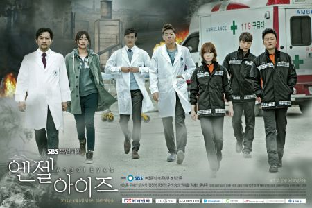 Poster baru drama Angel Eyes