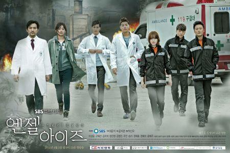 Poster baru drama Angel Eyes