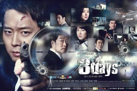 Poster drama 3 Days
