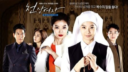 Poster Drama Angel's Revenge