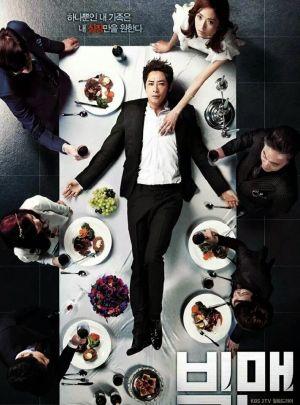 Poster drama Big Man