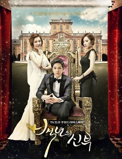 Poster drama Bride of the Century