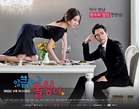 Poster drama Cunning Single Lady