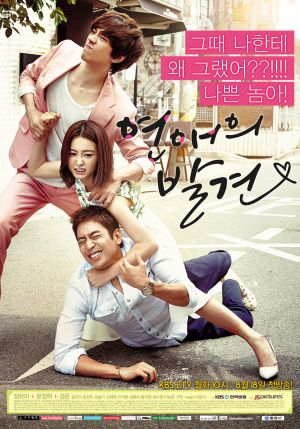 Poster drama Discovery of Love